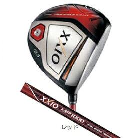 【新品】【保証書付】(5995)ダンロップ XXIO10 ゴルフクラブ アイアンセット クラブセット11本組レッド アイアン MP1000 カーボンシャフト仕様(ダンロップ ゼクシオテン 11本組 1W・4W・3H・5I・6I・7I・8I・9I・PW・AW・SW)XXIO10(2018)