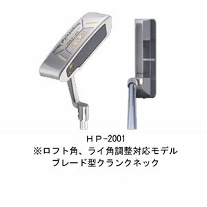 楽天スーパーSALE【新品】【保証書付】(6111)HONMA HP パターHP-2001,HP-2002,HP-2003,HP-2004,HP-2005,HP-2006,HP-2007(ホンマゴルフ HP パター)