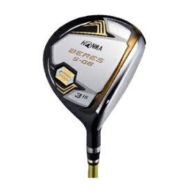 【新品】【保証書付】(6284)3星 ホンマ べレス ゴルフ S-06 フェアウェイウッド ARMRQ X 43/47/52 3W/5W/7W R/SR/S(HONMA BERES S-06 フェアウェイウッド 3Star)3S