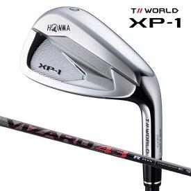 【新品】【保証書付】(7613) ホンマゴルフ アイアン ホンマ ツアーワールド XP-1 アイアン単品(4I・5I・11I・SW) T//WORLD XP-1 Iron Single item VIZARD 43(R・SR・S) HONMAGOLF 本間ゴルフ .