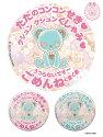 8CAN009XLただのコンコンせき缶バッチ(特大)チョコミントくまのコティーちゃん【ネコキャラクター缶バッチ】