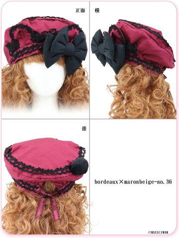 8WH027ソルシエールくまちゃんベレー帽(ゆめかわいいロリータ)