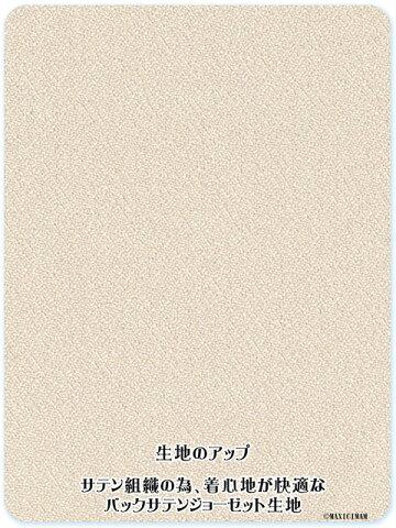 LVW7001(大きいサイズ)ローズブランシュブラウス/クラシックロリータ甘ロリ