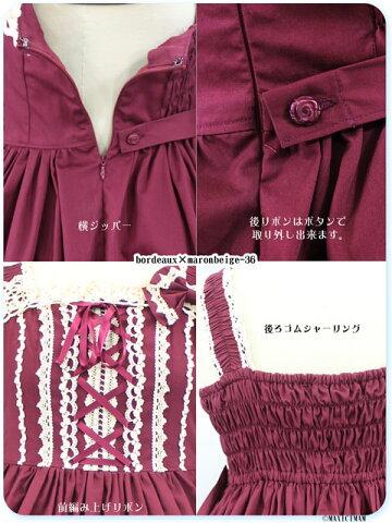 LV1003ロイヤルローズジャンパースカート(ゆめかわいい大きいサイズロリータ・ロリィタ)