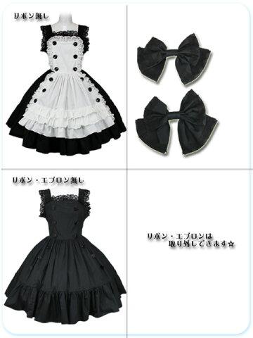 LV1014ラブリーエプロンティーパーティージャンパースカート(ゆめかわいい大きいサイズ)