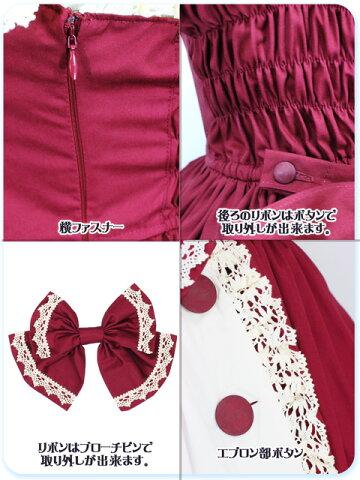 LV1015ラブリースウィートアンティークティーパーティージャンパースカート(ゆめかわいい大きいサイズ)