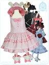 ブランラパンのうさちゃんのスウィート☆サロペットスカート(うさちゃんガーター付き)(ゆめかわいい大きいサイズ) LV1029 【マキシマ…