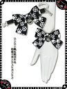 肉球リボンフェイクレザーテープリストバンド 9SA0051【マキシマム/ゴシック/パンク】