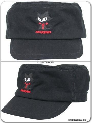 9WC003ジュピリンアーミーワークキャップ【マキシマム/パンク/カジュアル】