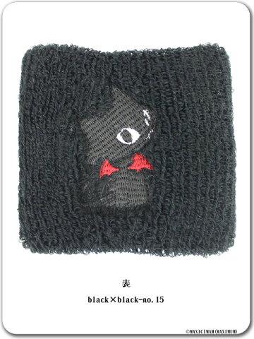 9WR001ふりむきジュピン刺繍リストバンド(マキシマムネコキャラクター、パンク)