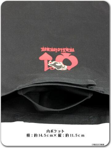 WB004カプカプジュピリン刺繍ショルダーバッグ【マキシマム、パンク、カバン】