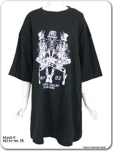 9W2012FツインチェンソーガールPTビッグカットソー【マキシマム/ゴスロリ/パンク/大きめ】