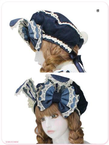 プレジールデニムうさちゃん☆ベレー帽8WH010【ロリータ/甘ロリ/うさみみ】