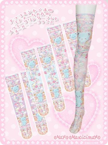 チョコミントくまのコティーちゃんのスウィーツワンダーランドオーバーニーソックス☆8ws016