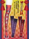 8WS019 濃姫の戦国月夜の乙女 夢幻の恋変化 オーバーニー ソックス♪