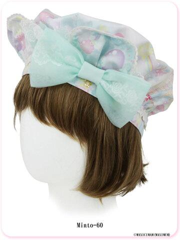 8WH026チョコミントくまのコティちゃんとマムリンのシャボン玉ベレー帽(ゆめかわいいロリータ)