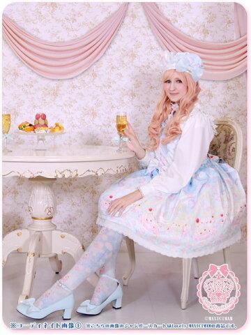 8W1025チョコミントくまのコティちゃんとマムリンのシャボン玉ジャンパースカート