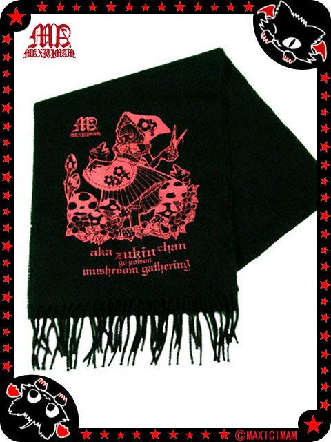 【SALE】赤頭巾キノコ狩りPTマフラー【マキシマム/ゴシック/パンク/9LM001】