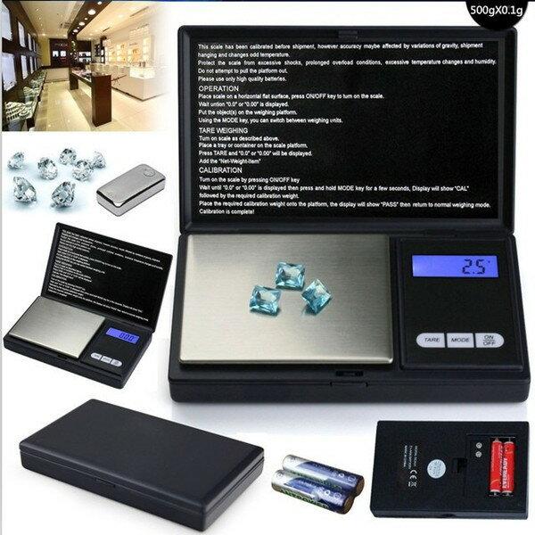 【ゆうメールOK】0.1gから500g 精密軽量!デジタルスケール ポケットスケール LEDバックライト 量り 計り はかり 秤 デジタル計量器 激安