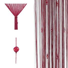 ひものれん 紐のれん ストリングカーテン キラキラストーン付き おしゃれ 目隠し 模様替え 間仕切り ロング丈 長さ調節可能 インテリア カーテン 全15色 (ワインレッド)