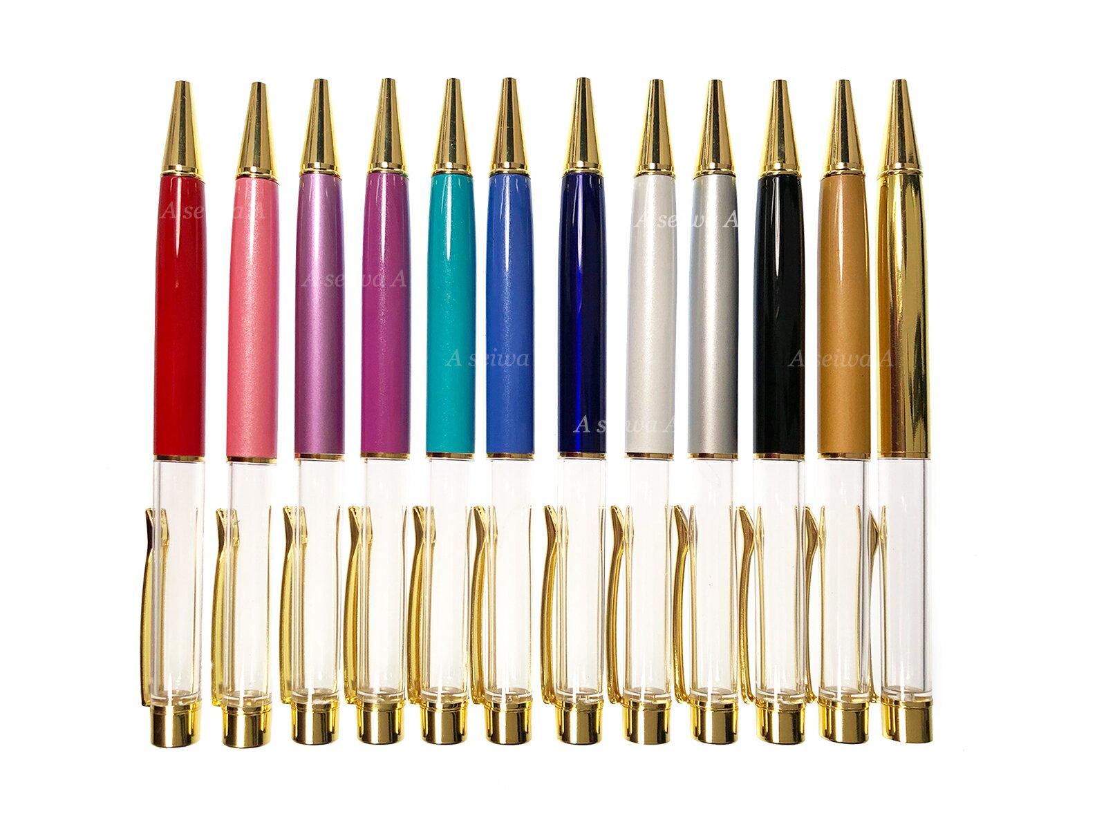 ハーバリウム ボールペン 本体 自作 手作り キット カスタマイズ オリジナル 12本セット (A00933〜A00944)
