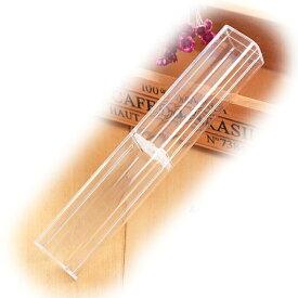 クリア ペン ケース ギフトケース 角型 ハーバリウム ボールペン プレゼント (10個セット/A01390-10)