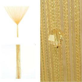 ひものれん 紐のれん ストリングカーテン キラキラストーン付き おしゃれ 目隠し 模様替え 間仕切り ロング丈 長さ調節可能 インテリア カーテン 全15色 (ゴールド)