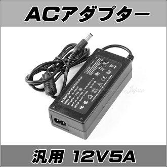 有供AC适配器泛使用的12V5A噪音过滤器