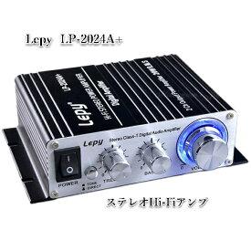 Lepy LP-2024A+ Hi-Fiステレオ小型アンプ【ACアダプター付属 12V5A PSE】