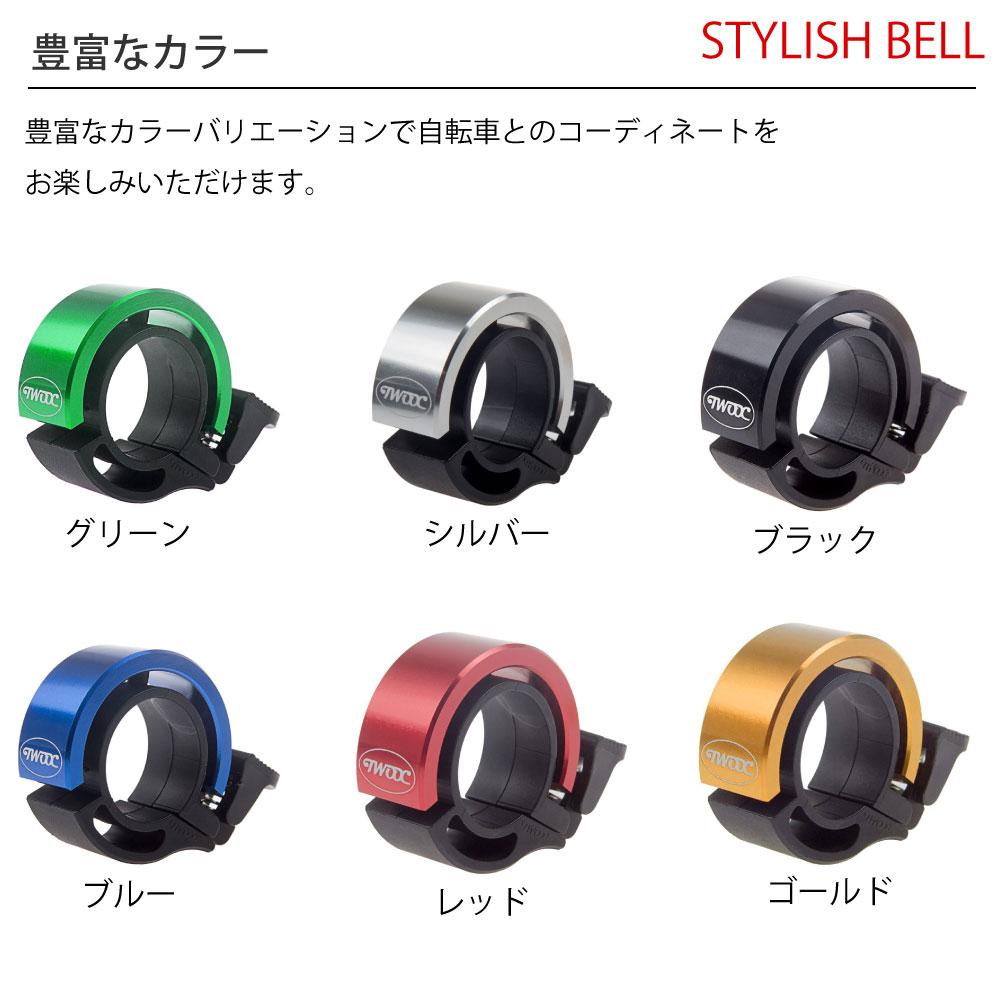 AseiwaA 自転車ベル サイクル バイク コンパクト 軽量 大音量 アルミニウム合金 全6色
