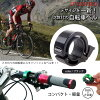 All six colors of AseiwaA bicycle bell cycle motorcycle compact light weight megavolume aluminum alloy black
