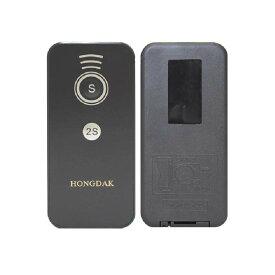 ミニサイズ&高品質SONYαシリーズ用 RMT-DSLR1 リモートコマンダー互換品 ワイヤレスリモコン リモートシャッター レリーズ