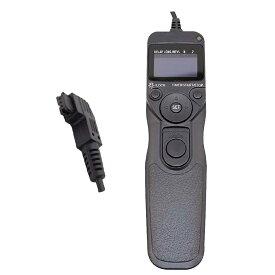 SONY KONICA MINOLTA用 インターバルタイマー付 リモートコード RM-S1AM RM-L1AM RC-1000S RC-1000L A01164高品質互換品 リモートシャッター・レリーズ