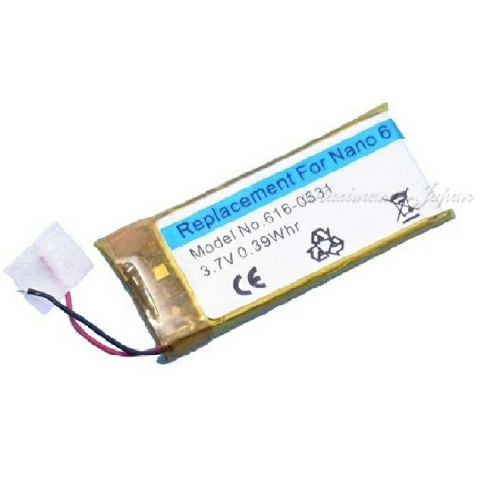 iPod nano6 対応 交換 バッテリー 工具付【メール便220円 10800円で送料無料】
