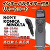 SONY/KONICA MINOLTA for interval timer with remote code RM-S1AM/RM-L1AM RC-1000S/RC-1000L high quality compatible products
