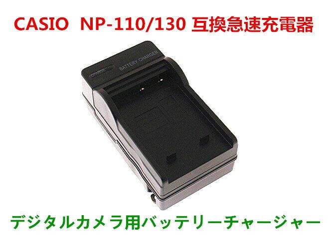 【メール便220円】ビクター(JVC) BN-VG212 互換 急速充電器 ビクター(JVC)AC-V11