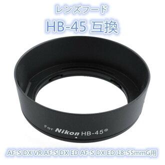 Nikon Nikon bayonet lens hood HB-45 compatible D5200 D5100 D3200 D3100 18-55 mm for