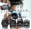 時尚多功能單反相機鏡頭蓋扣類型持有人 (鏡頭鏡頭罩) 直徑 40.5 毫米/49 毫米/62 毫米
