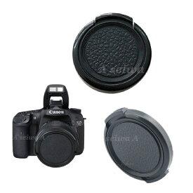 レンズキャップ レンズカバー メーカー各社共通 一眼レフカメラ用 Nikon Canon Panasonic Pentax Sony Olympus