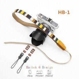Hanbok 一眼レフ/ミラーレス用 カメラネックストラップ☆可愛いボーダーカラー(HB-1/A00916)
