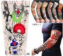 タトゥースリーブ Bセット TatooSleeve 刺青 入れ墨 アームカバー 左右2本セット B08A00647