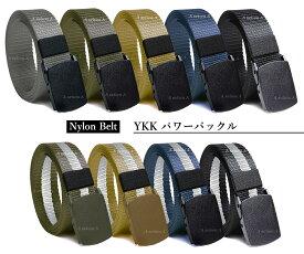 高品質 ナイロンベルト 軽量 YKK 強化樹脂バックル フリーサイズ サバイバルゲーム アウトドア スポーツ 作業 全9色