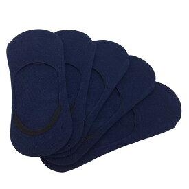 1000円ポッキリ 送料無料 フットカバー メンズ すべり止めつき カバー ソックス ショート 靴下 5足セット 紺 ポイント消化