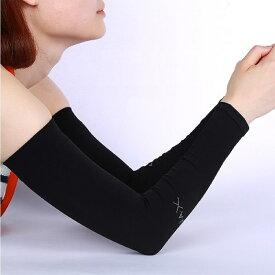 aquaX 接触冷感 UV アームカバー レディース 指穴なし ブラック