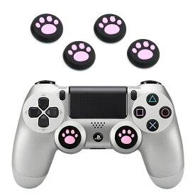 アナログ スティック カバー 4個セット PS4 XBOXONE 肉球ピンクA00924