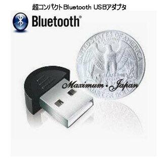 超紧凑的蓝牙 USB 适配器蓝牙 2.0
