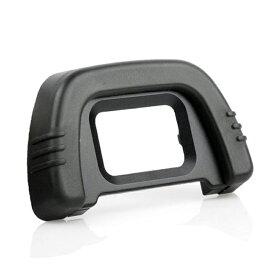 Nikon DK-21 アイカップ 互換 一眼レフ ファインダーアクセサリー D750 D610 D600 D200 D90 D80 D7000対応