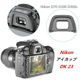 同Nikon DK-23可以互相交換的單反發現者配飾眼睛茶杯D300S、D300、D7200、D7100對應