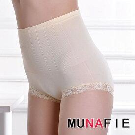 MUNAFIE A 矯正下着 補正 ソフト ガードル ショーツ 骨盤 産後ケア 全3色