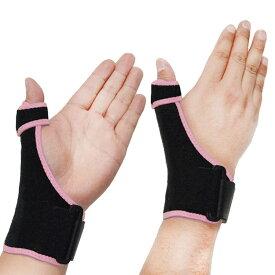 親指用 メッシュ サポーター ばね指 育児腱鞘炎 金属プレート フリーサイズ 左右兼用 ピンクA00812